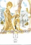 Savage Garden tome 02