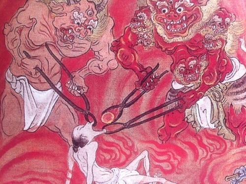 Hors série: Les Youkai (2)