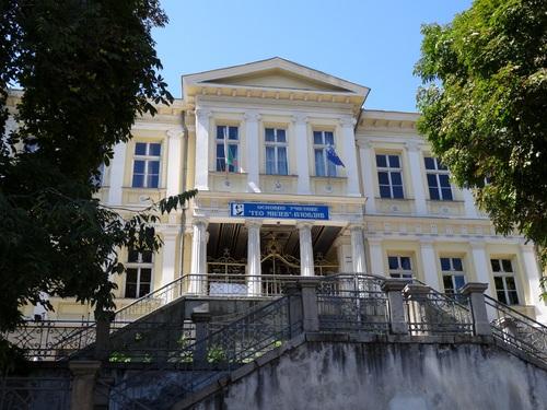 Plovdiv en Bulgarie: autour de l'hôtel de ville (photos)