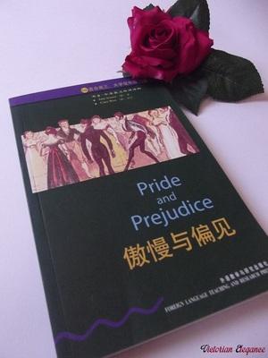 """""""Orgueil et Préjugés"""" - Jane Austen"""