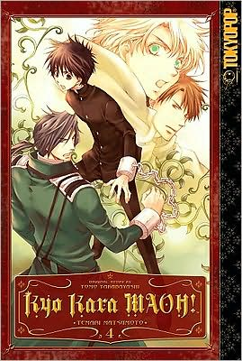 Parutions Manga (ANG)