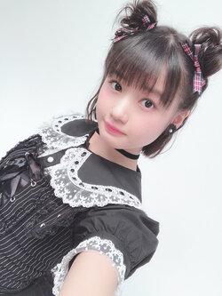18 ans Yokoyama Reina