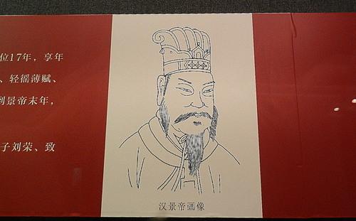 nan yue (4)