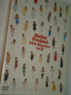 Hello!Project DVD Magazine Vol.2