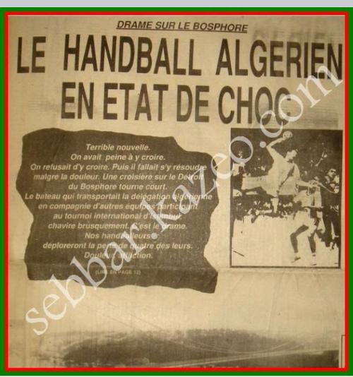 CHAHLEF Chahreddine Tragedie du Bosphore