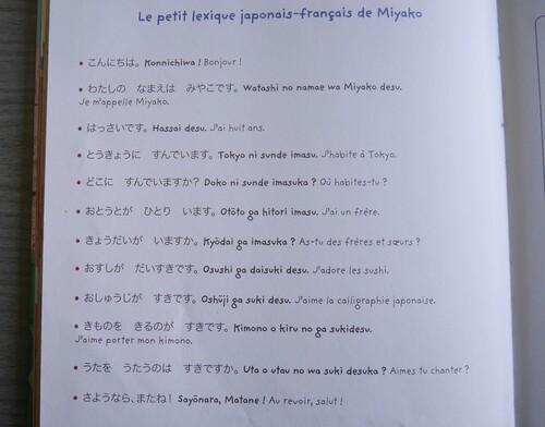 phrases en japonais