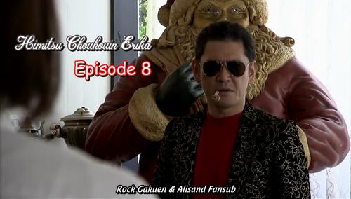 Himitsu Chouhouin Erika Episode 8