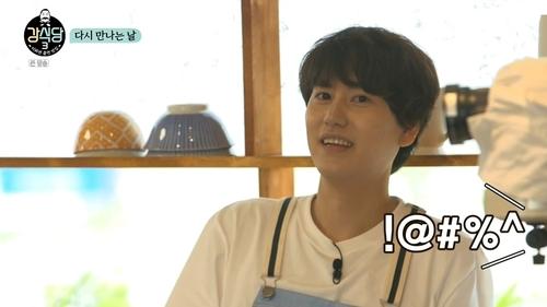 Kang's Kitchen saison 2 épisode 6