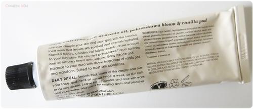 Coup de ♥ pour Aura Manuka Honey Mask d'Antipodes