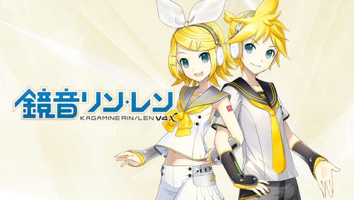Len et Rin Kagamine V4x