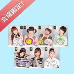 Berryz Koubou&Juice=Juice Live House Tour Fall 2013 ~Naruchika~