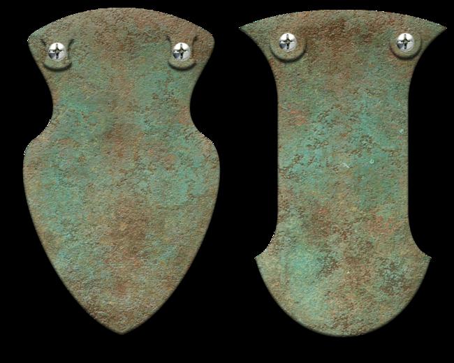 Plaques Métal no:2