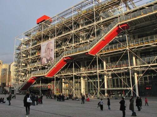 Beaubourg Pompidou 7690