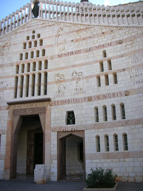 L'Eglise de l'annonciation à Nazareth