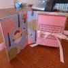 Mini Louise intérieur - 14.03.2012 0001(1)