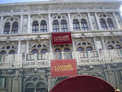 Voyage à Venise juin 2010 061
