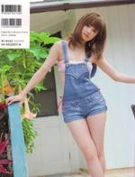 Ai Takahashi 高橋愛 Photobook Watashi 私
