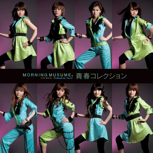 Seishun Collection Morning musume Limited Edition Limitée A