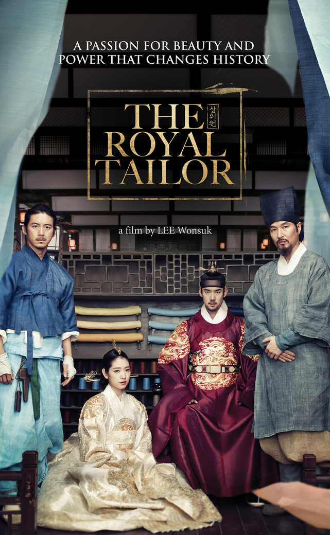 The Royal Taylor (film coréen)