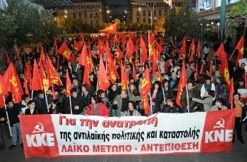 Conférence de presse d'Aleka Papariga, secrétaire-générale du Comité central du KKE