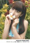 Ayumi Ishida 石田亜佑美 Alo! Hello 6 Morning Musume アロハロ!6 モーニング娘。