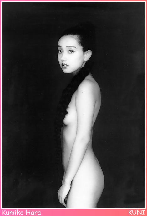 Model Collection : ( [KUNI Scan] - |vol.1| Kumiko Hara/原久美子 )