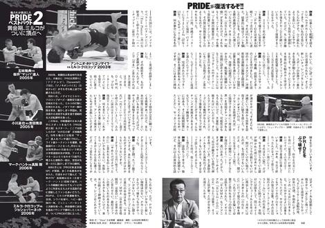 Magazine : ( [Weekly Playboy] - 2015 / n°43 )