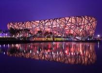 Pekin - Stade olympique, le Nid d'oiseau