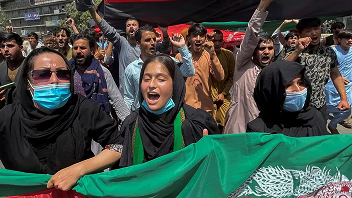 Immigration afghane ou pas ... STOP !!!