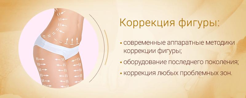 ароматерапия при целлюлите