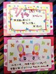 Morning Days Happy Holiday Michishige Sayumi Birthday Fanclub Tour in Yamaguchi
