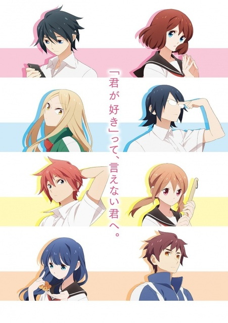 Tsuredure Children 01/?? vostfr