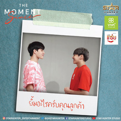 The Moment 2: Since