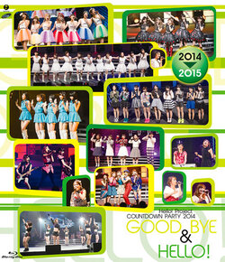"Covers et dates de sorties des DVD/Bluray ""Hello! Project Countdown Party 2014 Goodbye & Hello!"