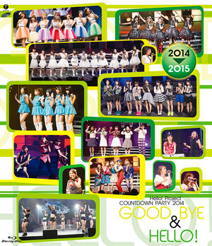 "Informations sur les DVDs et Blurays du ""Hello! Project Countdown Party 2014/2015"""