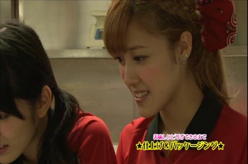 Buono! DVD Magazine Vol.13  Screenschots