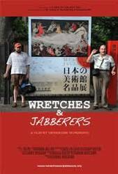 Affiche Wretches & Jabberers (TEFF 2015)
