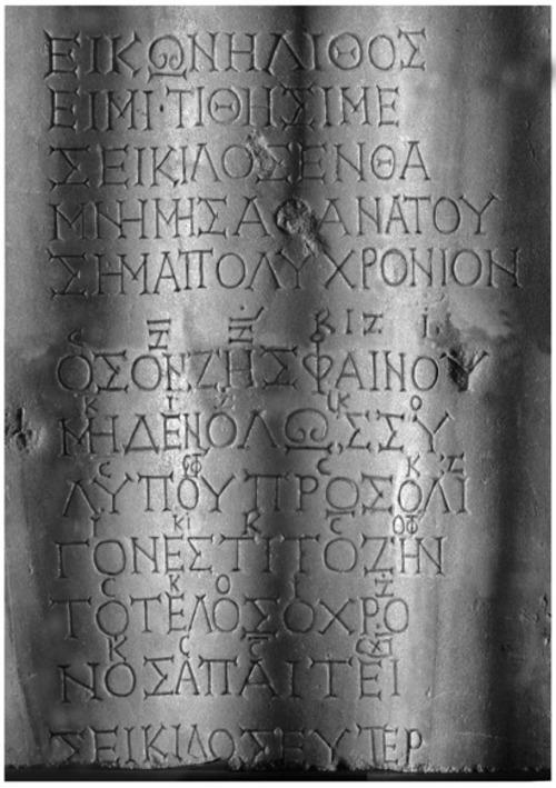 épitaphe de Sikilos