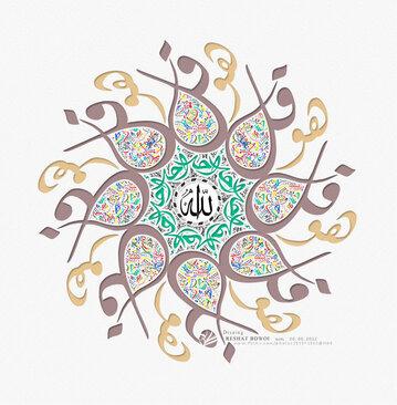 « Toute personne qui meurt sans rien associer à Allâh, rentre au Paradis… »