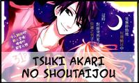http://image.noelshack.com/fichiers/2014/52/1419513894-vignette-tsuki-akari-no-shoutaijou.png