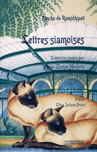 Lettres siamoises :