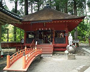 Nikko Futarasan Daikoku M3303
