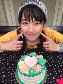 Setlist de l'event anniversaire de Mizuho