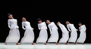 dance ballet tao dance theatre