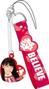 Goodies Ai Believe 2011 Riho Sayashi
