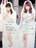 Event Morning Musume 14 Egao no Kimi wa Taiyou sa / Kimi no Kawari wa Iyashinai /What is LOVE?