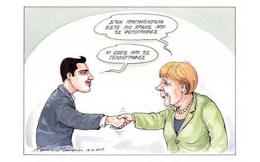 Eurogroup 16.02.2015 : vers un accord ?