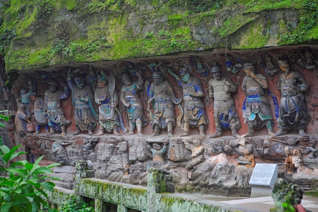 Les Sculptures de Chongqing, Chine