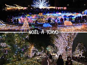 Noel au Japon (merry christmas)