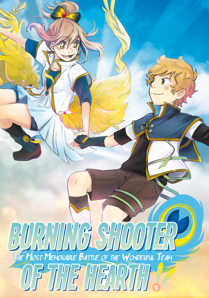 AUTO-PUB | Burning shooter of the hearth !